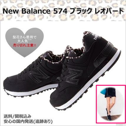 梨花の足だけが写っているnewbalanceスニーカーの商品画像
