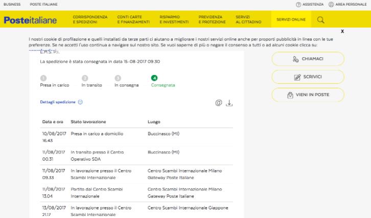 イタリアの追跡サービスPoste Italianeの表示ページ