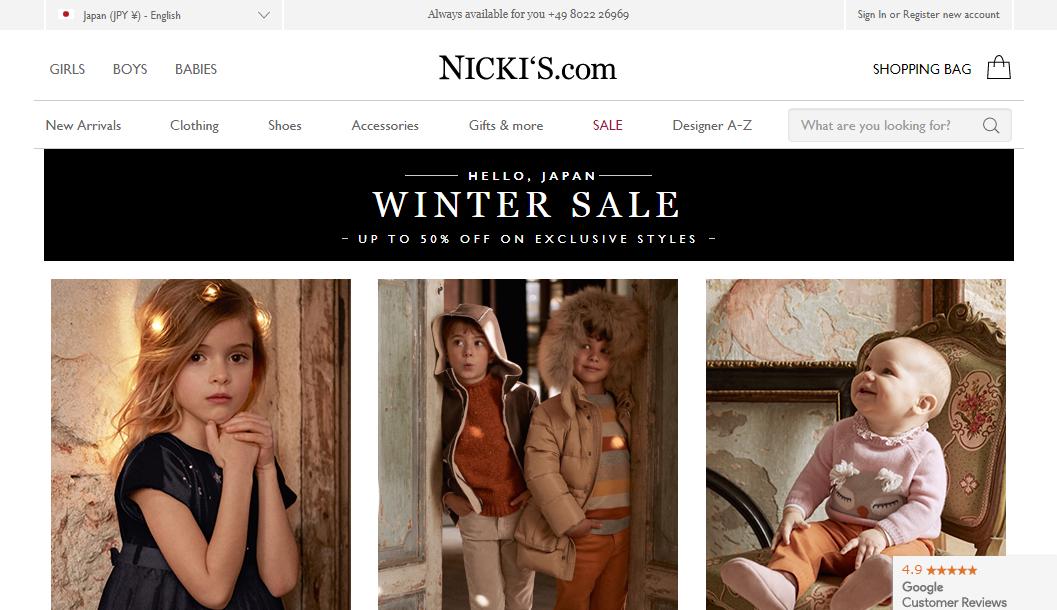Nicki's