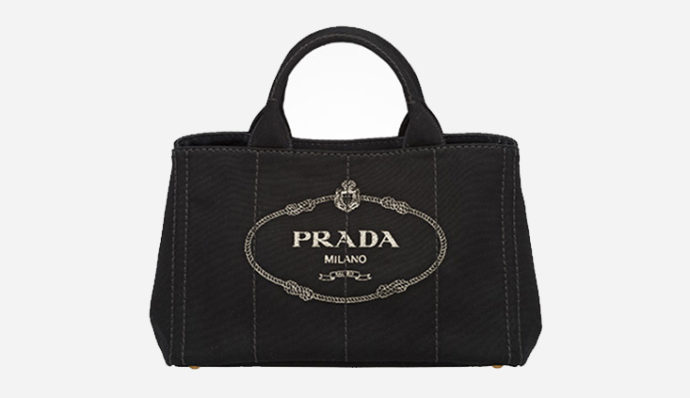 PRADA(プラダ)カナパ