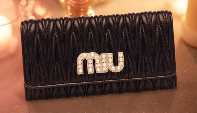 miumiu(ミュウミュウ)マテラッセ財布