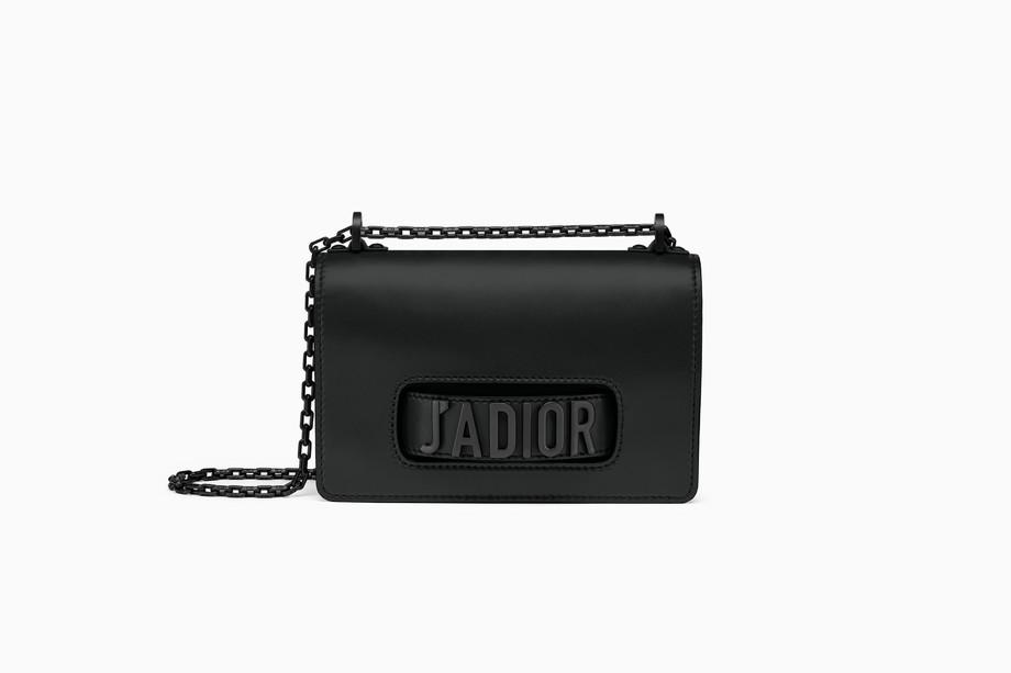 Dior(ディオール) ジャディオール フラップバッグ