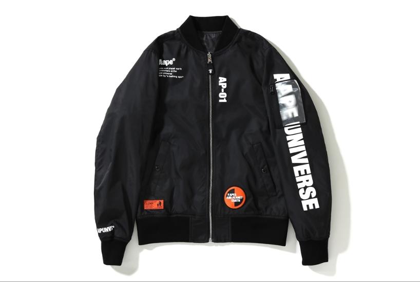 ape jacket