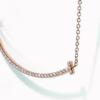 Tiffany & Co.(ティファニー) Tスマイルペンダント